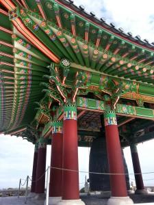 Pavilion details